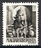 1944 Chust CSP Carpatho-Ukraine 18 Filler (Only 1613 Issued, Signed, MNH)