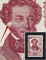 1937 40k Centenary of the Pushkin's Death, Soviet Union USSR (`Sideburms Shaved` at Left, Print Error, CV $175)