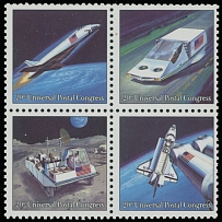 AIR POST STAMPS: 1989, 20th UPU Congress, Futuristic Mail Delivery, (45c) multicolored, se- tenant block of four with light blue (engraved) color omitted (country name and denomination), full OG