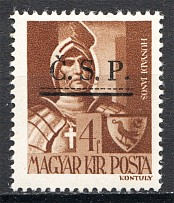 1945 Roznava Slovakia Ukraine CSP Local Overprint 4 Filler (MNH)