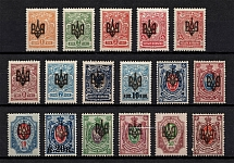 Odessa Type 2, Ukraine Tridents (Signed, MNH/MH)