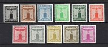 1938 Third Reich, Germany Official Stamps (Mi. 144-154, Full Set, CV $200, MNH)
