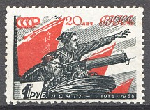 1938 USSR Red Army 1 Rub (Print Error, Letter `P` instead `1`, Unknown Error)