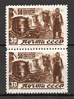 1946 USSR The Reconstruktion Pair (MNH)