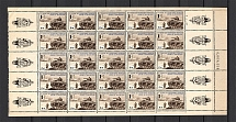 1942 Reich French Legion, Germany (Control Number, Coupons, With Date `2.4.42`, CV $240, MNH)