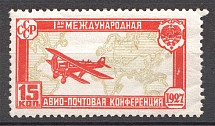 1927 USSR Airpost Conference (Cutted `A`, CV $350)