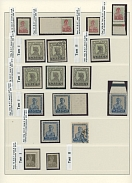 Soviet Union FIRST DEFINITIVE ISSUE ON WATERMARKED PAPER: 1925-28, 115  stamps