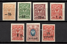 1918-20 South Russia Kuban Civil War (Imperf, Signed)