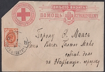 1903. Red Cross. A beautiful illustrated envelope INSTEAD OF A VISIT. 'HELP TO THE SUFFERING'. sent on 1.02.1903 in