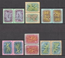 1954 In Favor of Couriers Ukraine Underground Pair Tete-Beche (Full Set, MH/MNH)
