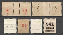 Germany Offset Overprints