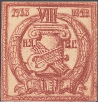 1943 USSR. Author's drawing VG Gelfreich. Stamp? on cardboard. Size 15.2 h14.6