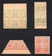 1922 RSFSR Rostov Famine Issue in Blocks (Small size, Miniatures, MNH)
