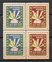 Lithuania Baltic Dispaced Persons Camp Meerbeck Block of Four (MNH)