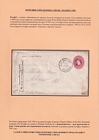 1904. USA. Alaska. Alaska Post Office - Coldfoot. Postal departure 03/16/1904 from the village of Coldfoot (Alaska) to