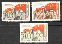 1950 USSR For the Democracy and Socialismus (Full Set, MNH)