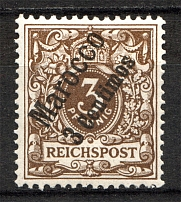 1899 Morocco German Offices Abroad 3 Cent