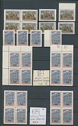 Soviet Union COLLECTION OF 1950 YEAR, about 1100 mostly mint stamps