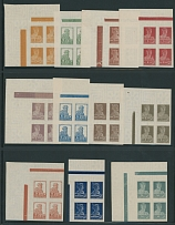 1926, definitive issue, 1k-5r, imperforated complete set of 20, printed on
