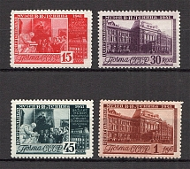 1941 USSR 5th Anniversary of the Central Lenin Museum (Full Set, MNH)
