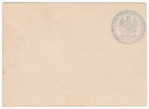 The envelope of the city mail of St. Petersburg - №2 (form II, size 120x88 mm, p