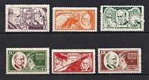 1930 Latvia (Perforated, Signed, Full Set, CV $100, MH/MNH)