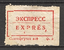 Russia Label Express