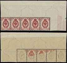 Imperial Russia, 1902, 3k carmine, vert laid paper, light impression