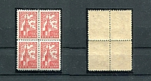 1947 USSR. Standard Edition. Solovyov 700. Block of four. Face value 60 kopecks