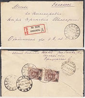 1917 Russian Empire. Registered mail (envelope). Skobelev - Moscow. Frank pair