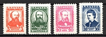 1936 Latvia (CV $15, Full Set, MNH)