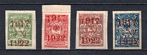 1922 Far East Republic, Vladivostok, Russia Civil War (Full Set, Signed, CV $90)