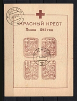 1942 Pskov Reich Occupation Block Sheet (CV $1700, Canceled)