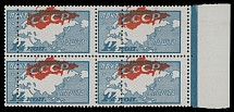Soviet Union, 1927, 10th Ann. of the October Revolution, 14k, blk of four