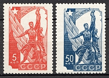 1938 USSR Russian's Participation in the Paris Exhibition (Full Set)