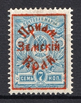 1922 7k Priamur Rural Province Overprint on Eastern Republic Stamps, Russia Civil War (Perforated, Signed, CV $115)