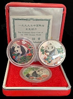 PRC 1997-99, Panda, 10 yuan, three BU colorized coins of 1 oz each