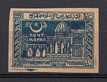 1922 400r `Бакинскаго Г.П.Т.О. №1` Post Office of Baku Azerbaijan Local (Overprint 31mm, Signed)