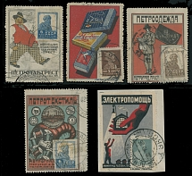 1923-27, six labels bearing various definitive stamps, advertising of Tobacco,