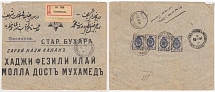 1904 Russian Empire. Registered mail (envelope nominal). Samarkand - Old
