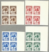 1955, 15 s. - 75 s., four blocks of (4) from top right margin corner,