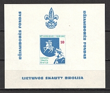 Lithuania Baltic Scouts Exile Block Sheet `10`