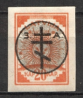 1919 Russia West Army Civil War 20 Kap (Signed)