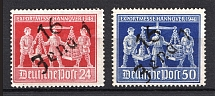 1948 District 16 Erfurt Emergency Issue, Soviet Zone Russian of Occupation, Germany