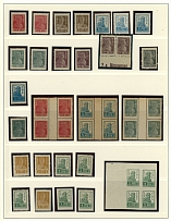 THE LAST RSFSR DEFINITIVE ISSUE – COLLECTION: 1923, 52 stamps and one postcard