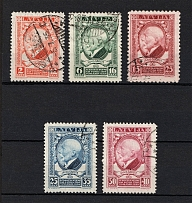 1928 Latvia (Full Set, Canceled, CV $25)