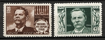 1946 USSR 10th Anniversary of the Death of Gorki (Full Set, MNH)