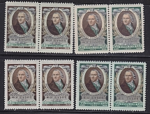 1955 USSR Sculptor  Shubin Two Issues in Pairs (Full Set MNH) CV $24