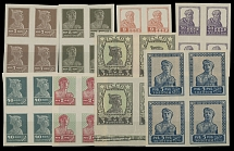 1926, definitive issue, 7k-5r, imperforated complete set of eight on improved