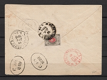 1883 International cover from St. Petersburg to Copenhagen, Denmark, Sc. 27